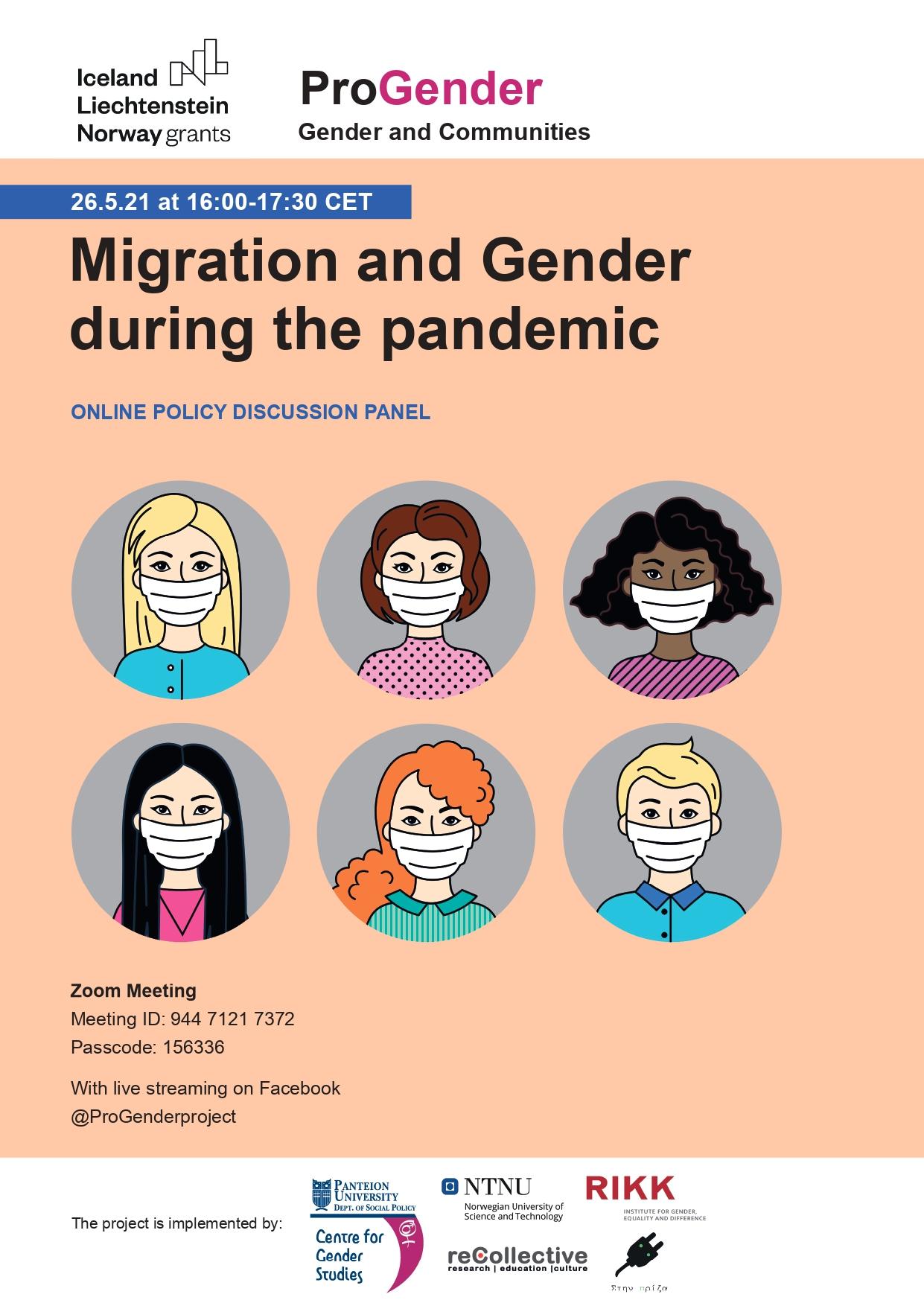 ProGender pallborð: Migration and Gender during the Pandemic